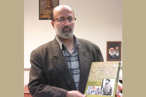 کتاب «اطلس لشکر ۲۷ محمد رسول الله (ص)»