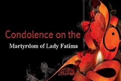 Why Muslims Love Lady Fatima (S)