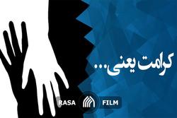 گزاره طلایی اخلاق از زبان امام حسن عسکری