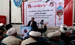 آمریکا به دنبال از کار انداختن قدرت هستهای، موشکی و منطقهای ایران است