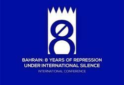 راه اندازی کمپین «8 سال سرکوب» علیه رژیم آل خلیفه