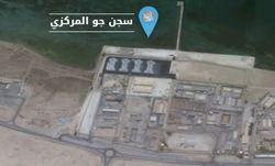 سیاست گرسنگی دادن در زندانهای آل خلیفه با هدف قتل تدریجی صورت می گیرد