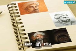 عارفی بر شاهراه قرآن، برهان و عرفان