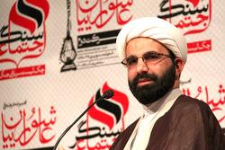آموزش معارف نهج البلاغه با رویکرد ترویج گفتمان انقلاب اسلامی