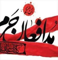 نخستین یادواره شهدای مدافع حرم کوی ابوذر برگزار میشود