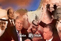 تلاش رژیم صهیونیستی برای ایجاد شکاف میان حماس و مردم نوار غزه