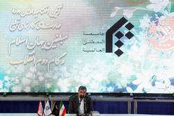 اختتامیه نخستین دوره مهارتهای کاربردی تبلیغ مبلغین جهان اسلام و گام دوم انقلاب