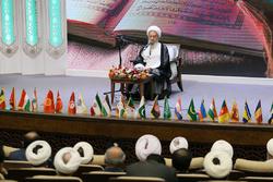 اختتامیه مسابقات بین المللی قرآنی طلاب علوم دینی