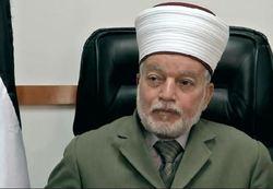 مفتی فلسطین خواستار توقف هتک حرمت مقدسات اسلام در دانمارک شد