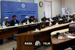 نشست الگوی وحدت مذاهب اسلامی در نظام جمهوری اسلامی ایران