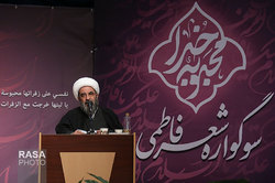 نظام اسلامی در امتداد مکتب فاطمی است  از انقلاب در برابر دشمنان محافظت کنیم