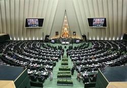 هیأت رییسه مجلس فردا درباره تعطیلی پارلمان تصمیم می گیرد