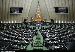 اعلام برندگان انتخابات در استان همدان