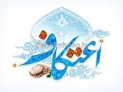 اعتکاف رجبیه در ۲۶۰ مسجد استان کرمان برگزار میشود
