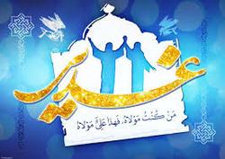 غدیر خم بازشناسی شاخص های حکمرانی درست اسلامی است