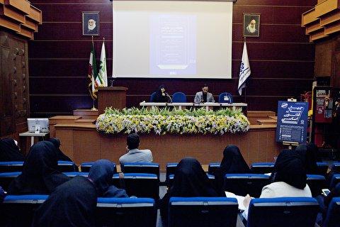 دومین جلسه شورای سیاستگذاری همایش چهل سال قانون اساسی برگزار شد