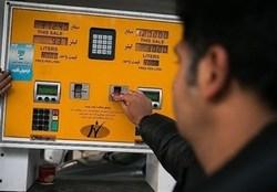 سهمیه ۶۰ لیتری سوخت آبان تا ۶ ماه ذخیره میشود | مردم عجله نکنند