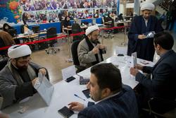 روزهای ثبتنام داوطلبان انتخابات مجلس یازدهم