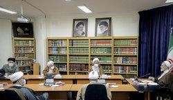 گزارشی از نشست شورای فقه معاصر حوزه های علمیه