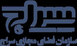 آیین تودیع و معارفه رییس سازمان فضای مجازی سراج قم برگزار شد