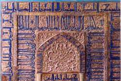 چند خبر کوتاه از سازمان کتابخانه های آستان قدس رضوی