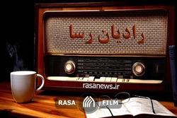 رادیان رسا | از مشکلات عرصه تبلیغ تا عدم تناسب پژوهش های حوزه با نیاز روز