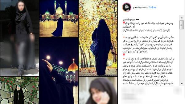 نگاهی به بازنمایی زن در رسانه با تاکید بر هویتهای جدید