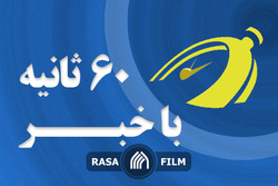 انتقاد دو مرجع تقلید از بی عمل دولت در مهار گرانیها | اهم اخبار خبرگزاری رسا