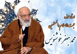 حجت الاسلام جعفر الهادی؛ مؤلف، مبلغ و مدرس شهیر حوزه در عرصه بین الملل