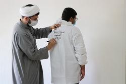 حضور جهادی طلاب در بیمارستان گلستان اهواز
