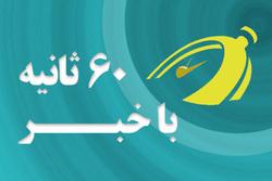 اجتماع بزرگ حوزویان در حمایت از مردم مظلوم فلسطین | اهم اخبار رسا