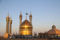 آیین تعویض پرچم حرم مطهر حضرت معصومه (سلام الله علیها) در آغاز دهه کرامت