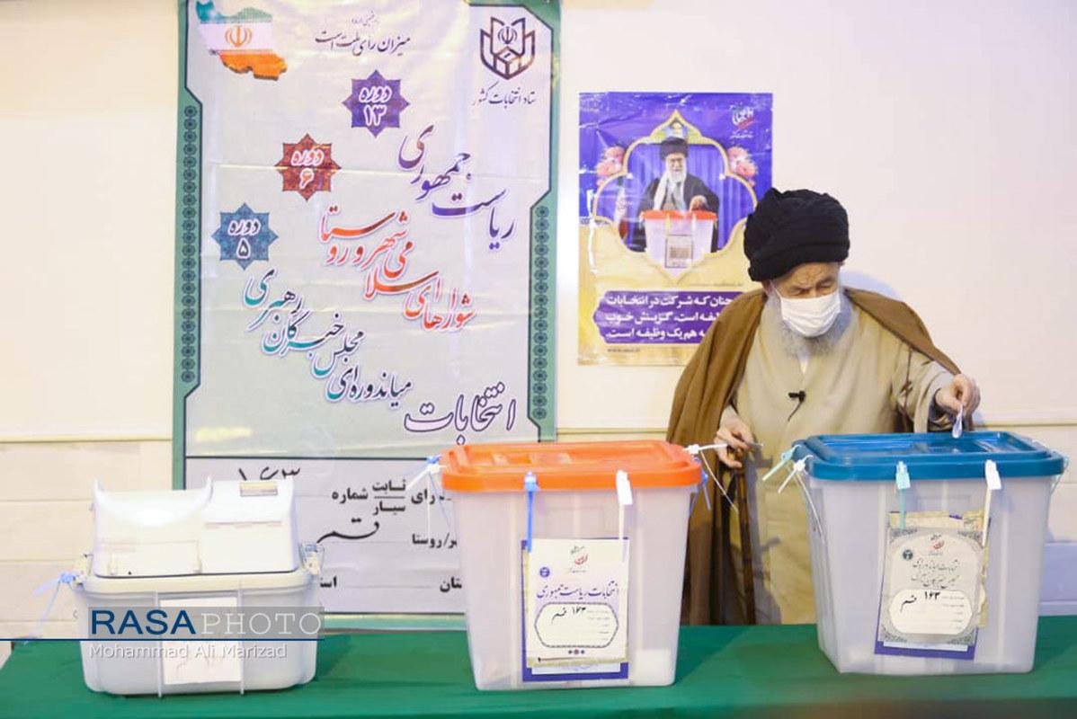 شرکت آیت الله علوی گرگانی در انتخابات 1400