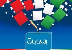 پیامهای انتخابات ۲۸ خرداد
