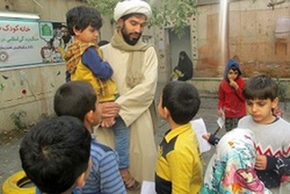 تربیت دینی فرزندان در خانواده