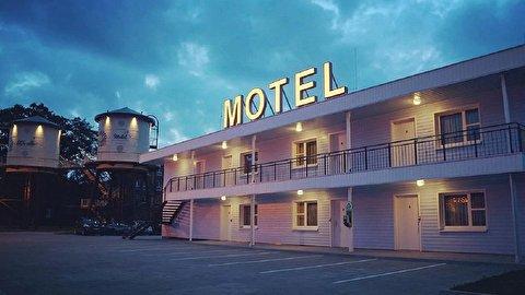 متل چیست و تفاوتش با هتل چگونه است؟