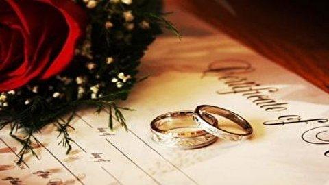 ازدواج خود را با این تست ارزیابی کنید