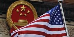 چین ابرقدرت با فناوریهای جدید